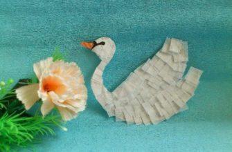 бумажный лебедь